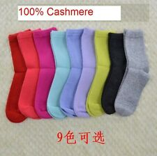 100% Mongolia Pure Cashmere Thick Women Woman Girls Lady Socks-Luxury Warm Wool