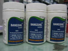 Alarsin Bangshil - Cures Burning Micturition UTI Painful & Slow Passing of Urine