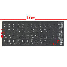 Hebrew White letters Keyboard Stickers Laptop Computer Keyboard Protective Film
