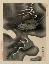 "Japanese Art : ""Dragon Materializing Out of Smoke"" (1870-1920) — Fine Art Print"