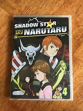 Shadow Star Narutaru - Vol. 4 (DVD, 2005) Brand New Factory Sealed - Anime