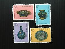 1981 China Taiwan Stamps Ancient Chinese Enamelware MNH 琺瑯器 Sc2240-43