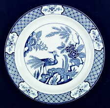 Wood & Sons YUAN BLUE & WHITE Dinner Plate 775103