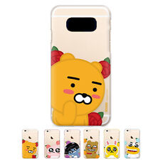 S2B Kakao Friends Flower Jelly Protect Bumper Cover Case For Samsung Galaxy S8
