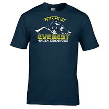 Everest Dream (Mountaineering - Rock Climbing) T-Shirt - All Sizes Mens & Ladies