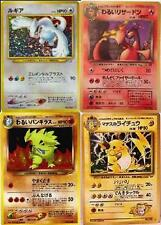 Rare Holo Shiny Japanese Pokemon Cards from all sets Include Charizard and lugia