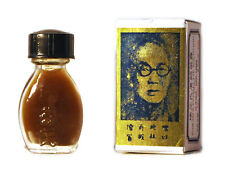 Genuine Suifan's Kwang Tze Solution - Chinese China Brush - Delay Solution 4Men
