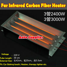 Far Infrared Carbon Fiber Heater Paint Curing heating Lamp Drying Home/Industria