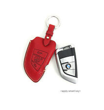 Remote key cover fob case chain for BMW X5