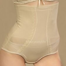 HIGH WAIST FIRM TUMMY BUM CONTROL SLIMMING BRIEFS KNICKERS SIZE 8-12 shaper
