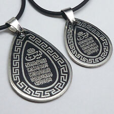Allah Quran Stainless Steel Pendant Men/Women`s Necklace Muslim Art BZ39