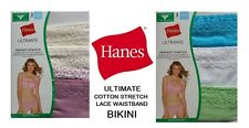HANES ULTIMATE PERFECT STRETCH 3 PR. BIKINI COMFORTSOFT LACE WAISTBAND SIZE 5/S