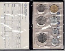 ISRAEL - OFFICIAL SET 7 COINS 1979 YEAR LIRA PERIOD BLACK BACKGROUND