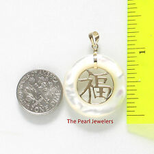 14k Solid Yellow Gold Good Fortune on 24mm Donut White Mother of Pearl Pendant