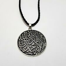 Quran 4 Qul Chain Jewelry Islam Muslim Allah Pendant Allah Necklace Necklace New