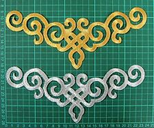 Gold or Silver Iron On Embroidered Applique #71 Tutu Costume Trim Decoration