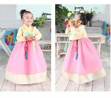 Girl Hanbok Wedding Korean traditional Dress Korea Baby 1st birthday Party Pink