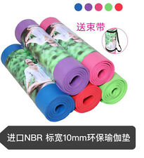 New 10mm Yoga Mat Non-slip Exercise Fitness NBR Pad Mat Lose Weight Gym Fitness