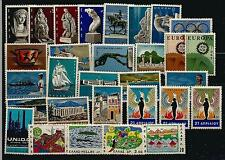 Greece 1967  Complete Year set MNH **  Catalog Value 14.00 Euro!!!