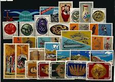 Greece 1976  Complete Year set MNH **  Catalog Value 12.00 Euro!!!