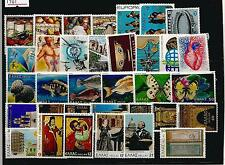 Greece 1981  Complete Year set MNH **  Catalog Value 8.00 Euro!!!