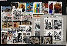 Greece 1982  Complete Year set MNH **  Catalog Value 19.00 Euro!!!