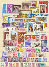 lot of Romania stamps, used, commem and deffin