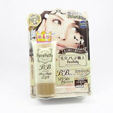 SANA PORE PUTTY BB CREAM BB POWDER BASE MAKE UP PORE CONCEALER FACE POWDER