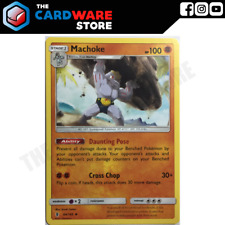 4x Machoke 54/145 | Uncommon | Guardians Rising | Pokemon TCG | NM