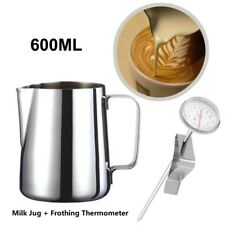 600ML Espresso Coffee Milk Jug Cup+Frothing Thermometer Pitcher Stainless Steel