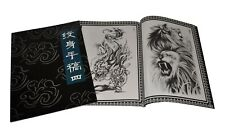Japanese Mixed Tattoo Design A4 Flash Book - Selection Available