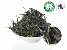 Premium Lu Shan Yun Wu * Cloud Fog Green Tea
