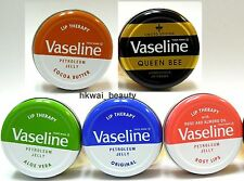 VASELINE LIP THERAPY PETROLEUM JELLY 1 pcs With LTD Edition