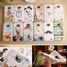LOVELY TPU Silicone Case SKIN BACK COVER For Samsung Galaxy S2 i9100 i9105P NEW