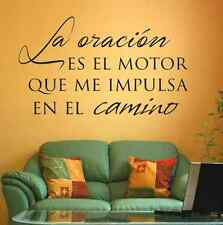 La oracion es el motor spanish christian vinyl wall decal home decor sticker