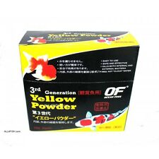 3th Generation Yellow Powder. OCEAN FRE medicine for sick aquarium tropical fish