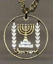 """Israel Half Lirah Silver & Gold Plated 18""""/24"""" (cut out Menorah) Coin Necklace"""