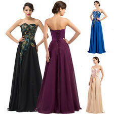 ELEGANT Peacock Long Prom Ball Gown Masquerade Cocktail Evening Bridesmaid Dress