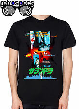 The Hills Have Eyes, Japanese, horror, retro 1970's, movie t-shirt , Wes Craven.