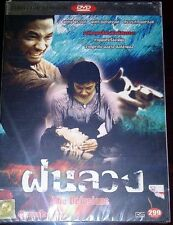 THE DELUSIONS (FON LUANG) - THAI THRILLER VERY RARE NEW SEALED DVD ENGLISH SUBS