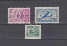 KOREA SOUTH 1949 1 STAMP + 1951 1 STAMP + 1955 1 STAMP UNUSED