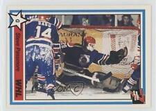 1990 7th Inning Sketch WHL 255 Steve Passmore Victoria Cougars (WHL) Hockey Card
