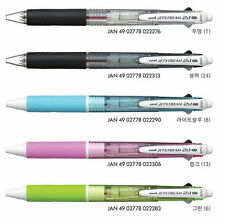 2-6 Pcs UNI JETSTREAM 0.7mm 2-Pens 1-Pencil in-1 Retractable Pen in 5-Colors MSX
