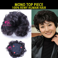 MONO TOP HAIR PIECE 100% REMY HUMAN HAIR 11X10cm AREA Short Curly Mature Thick