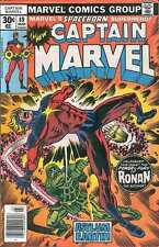 Captain Marvel (1968 series) #49 in Very Fine - condition. FREE bag/board