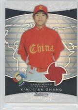 2009 Bowman Sterling #BCR-XZ Xiaotian Zhang Team China (National Team) Card