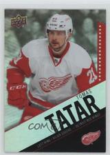 2015 Upper Deck Tim Hortons Collector's Series #95 Tomas Tatar Detroit Red Wings
