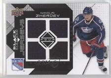 2008-09 Upper Deck Black Diamond Quad Jerseys BDJ-NZ Nikolai Zherdev Hockey Card