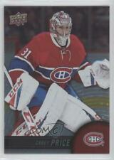 2017 Upper Deck Tim Hortons Collector's Series 31 Carey Price Montreal Canadiens