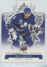 2017 Upper Deck Toronto Maple Leafs Centennial Blue Die-Cut 55 Nik Antropov Card